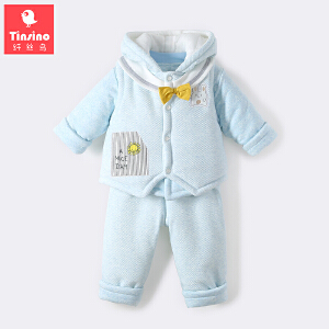 【1件3折价:98.7】纤丝鸟(TINSINO)婴儿夹棉套装宝宝保暖外出服新生儿衣服