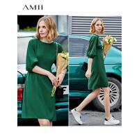 【预估价201元】Amii极简法式很仙的雪纺连衣裙2019秋牛油果绿修身中袖中长款裙子