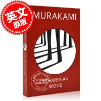 现货 挪威的森林 村上春树 英文原版 Norwegian Wood 长篇爱情小说 Haruki Murakami 日本