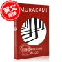 现货 挪威的森林 村上春树 英文原版 Norwegian Wood  长篇爱情小说 Haruki Murakami 日本作家