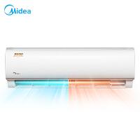 美的(Midea)大1匹变频 静音节能 冷暖 挂壁式 3级能效 智能操控 家用挂机空调KFR-26GW/WDBN8A3@