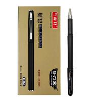 听雨轩G-7300 喷胶笔 财务用笔 中性笔 0.35mm 黑色水笔 12支