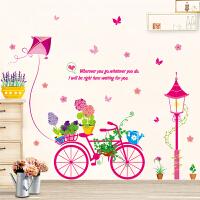创意墙贴客厅电视背景墙贴纸卧室床头装饰儿童房墙贴画盆景自行车