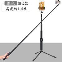 自拍神器自拍杆 1.6米加长铝合金蓝牙遥控超长手机补光自拍杆通用型小米oppo华为三脚架苹果自 黑色 1.6米加长款 总