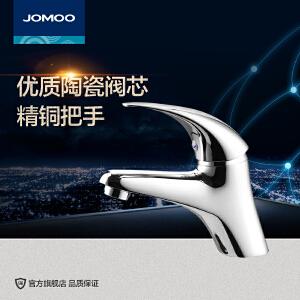 【每满100减50元】JOMOO九牧卫浴单把单孔面盆冷热龙头台上盆水龙头3274-065