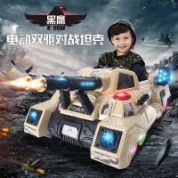 锋达 儿童电动坦克四轮童车 小孩遥控车汽车可坐人宝宝对战玩具童车