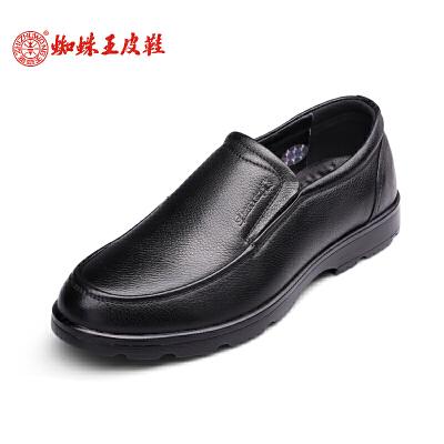 蜘蛛王男鞋休闲鞋春秋新款真皮圆头软面牛皮男士皮鞋中老年爸爸鞋