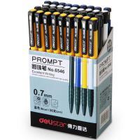 得力6546 圆珠笔油笔芯学生考试文具笔 按动圆珠笔 一盒36支 学生用笔
