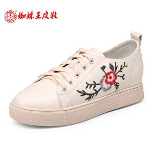 蜘蛛王女鞋小白鞋2017秋季新款真皮时尚休闲鞋绣花女板鞋透气潮鞋
