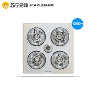 【苏宁易购】松桥浴霸(MAZUBA) CL-12A02 吸顶式浴霸四灯金L边安全温控保护