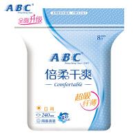ABC日用240mm纤薄倍柔干爽网面卫生巾8片