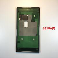 三星G9198手机壳 g919外壳 大器4全套壳 转轴 面壳 排线 后盖 9198A壳 装外屏的壳