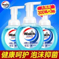 威露士泡沫抑菌洗手液健康呵护300ml*3瓶
