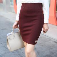 女装包臀半身裙秋装新款弹力修身修身一步裙高腰短裙打底针织裙子2018新品