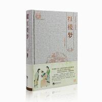 古典文学系列丛书 :红楼梦 (ht)