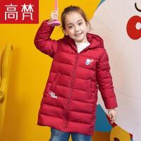高梵2017新款儿童羽绒服女童中长款 哆啦A梦女孩子可爱公主风外套