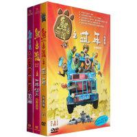 正版熊出没之夺宝熊兵/过年/年货动画大电影三部曲3DVD光盘碟片