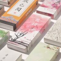 精美诗词书签中国风创意可爱纸质古典小清新复古风励志礼物学生用