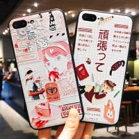 苹果手机壳7全包8x防摔保护套浮雕磨砂日韩6s少女6新款皮纹小众潮女六七八