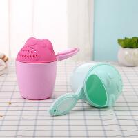 塑料加厚宝宝洗头杯洗发杯婴儿洗澡水瓢花洒沐浴舀水勺儿童水舀子