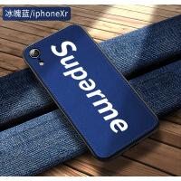 iPhone XR手机壳8苹果iPhoneXR新7plus软6splus男xs max套7女6潮X 苹果xr - 蓝色