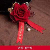 婚礼胸花 创意结婚庆用品中式胸花酒红色喜庆婚礼新娘新郎仿真玫瑰胸花道具