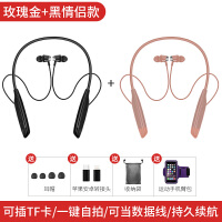 可插卡运动无线蓝牙耳机USB头戴式双耳入耳式mp3一体机项圈颈挂脖式苹果安卓通用 标配