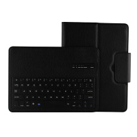 三星Tab S T805C/T800平板电脑无线蓝牙键盘保护套10.5英寸皮套