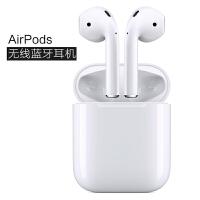Apple苹果无线蓝牙耳机AirPods 苹果原装入耳式耳机 音乐双耳运动蓝牙耳机 立体声Siri召唤/重低音/音量调
