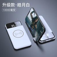 �o�充���iphoneX移�与�源1W毫安�O果8三星S9快充便�y10000�A��mate20通用大容量超