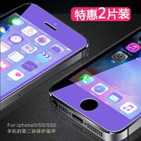 钢化玻璃膜se苹果6s手机贴膜全屏高清5c护眼抗蓝光保护膜苹果7plus钢化膜iphon