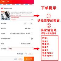 小米8手机壳8SE简约情侣play屏幕指纹青春版黑白5格子5X防9SE全包5s软9玻璃套5splus (说明项 勿拍)