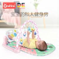onshine婴儿健身架器游戏垫多功能K歌男女孩宝宝脚踏钢琴幼儿玩具 周岁生日圣诞节新年六一儿童节礼物