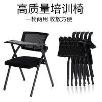 带写字板培训椅子椅加厚一体小桌板折叠会议室椅员工办公椅新闻椅