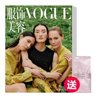 Vogue服饰与美容 订阅3期 20年4号月起 送施华蔻辣木籽旅行套装