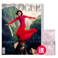 Vogue服饰与美容 订阅3期 20年8号月起 送施华蔻辣木籽旅行套装