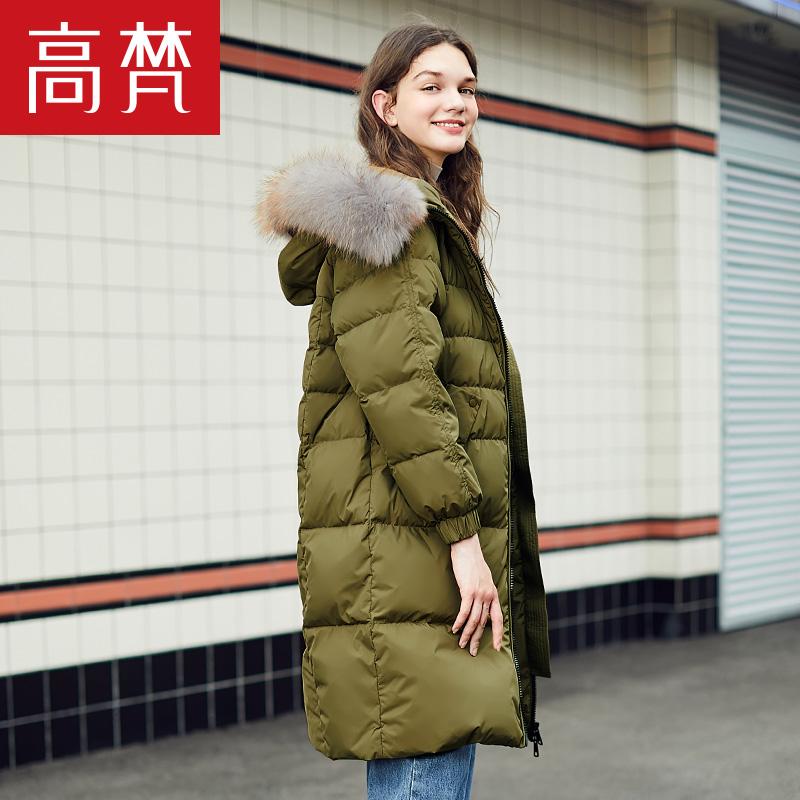 【1件3折 到手价:769元】高梵时尚大毛领羽绒服女中长款新款韩版加厚连帽冬季外套潮