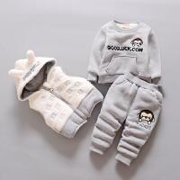 童装宝宝卫衣三件套婴幼儿外出服秋冬套装