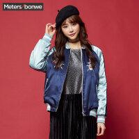 【2件2.5折到手价:71.25】美特斯邦威夹克女春秋装韩版刺绣棒球服两面穿外套bf学生潮