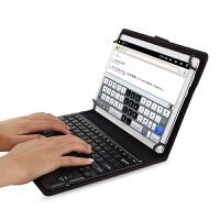 20190615063700054华为M2青春版平板蓝牙键盘10.1英寸皮套FDR-A01W/A03L电脑通用外接无线