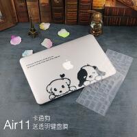 苹果电脑macbook笔记本pro13.3保护壳air13外壳Mac12寸配件11套15新款pro1