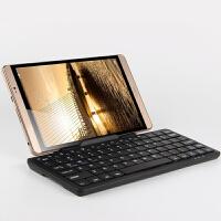 华为M2蓝牙键盘M2-803L平板电脑M2-801W迷你键盘支架Mediapad M2