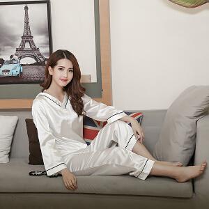 Yinbeler冰丝两件套利发国际lifa88服夏季贴身中袖女士睡衣轻柔利发国际lifa88服套装