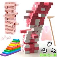 儿童大号叠叠高积木 成人叠叠乐真心话 木制抽抽乐层层叠 亲子互动益智桌面游戏玩具