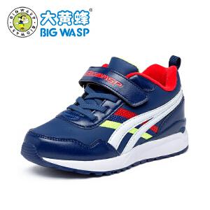 大黄蜂童鞋 男童运动鞋2017年冬季休闲鞋 新款冬鞋加厚二棉鞋韩版3-12岁