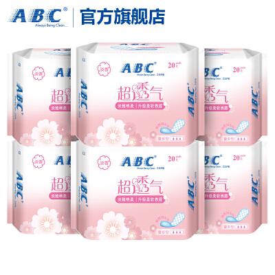 ABC清香淡雅163mm透气棉柔卫生护垫6包 共120片ABC活出健康美,开学季领券立减50元