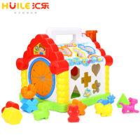 汇乐玩具趣味小屋婴儿早教益智形状积木配对数字一1-2-3岁智慧屋