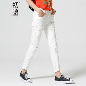 初语夏季新品女裤 白色破烂修身牛仔九分休闲裤女8621815026