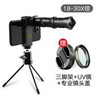 手机镜头远拍手机通用长焦高清变焦望远镜外置拍照摄像 苹果华为小米vivo通用