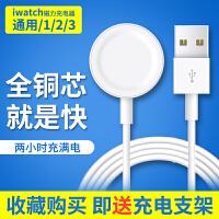 适用苹果手表1/2/3/4代x充电器iwatch iphone无线apple watch座无线磁力充 iwatch充电